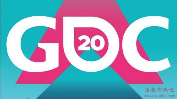 2020游戏开发者大会仍将如期举行