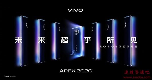 正面全是屏 vivo APEX 2020概念机预告:高倍率连续光学变焦