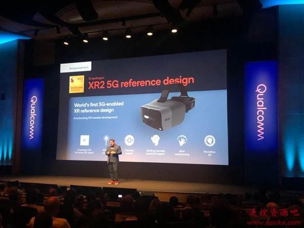 高通发布骁龙XR2参考设计样机:全球首次5G/XR合体