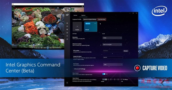 追上AMD/NV!Intel显卡控制中心更新:新增游戏录制和直播功能