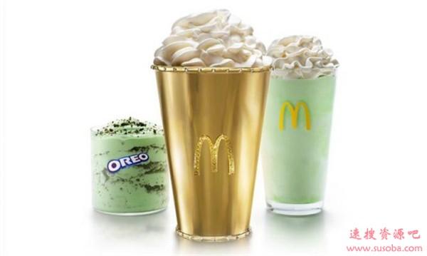 麦当劳推出天价新品:7万元的黄金杯加持