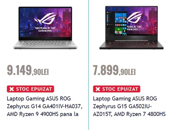AMD锐龙9 4900HS特别版首曝:加速4.4GHz、华硕游戏本独占