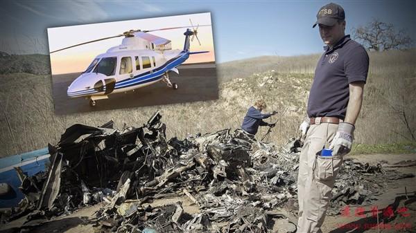 科比遗孀诉直升机公司