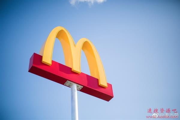 麦当劳中国又被卖了 金拱门控股股东易主