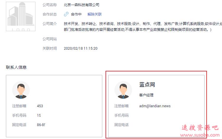 华为云开年采购季即将结束 云服务器低至6.6元/月送500元无门槛代金券