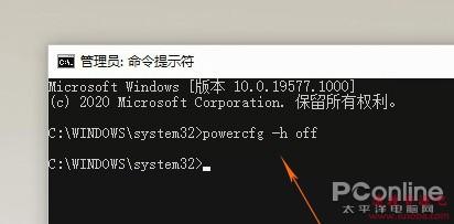 C盘飘红先别下清理软件!6招瞬间腾出十几GB