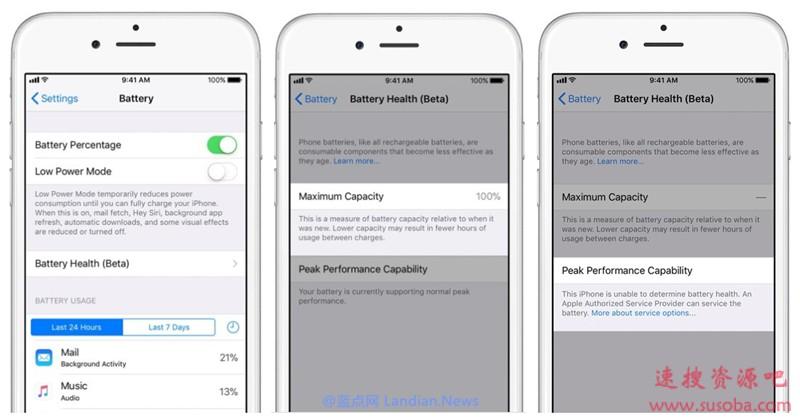 苹果在降频门事件中认栽:决定向iPhone用户赔偿174元和解集体诉讼