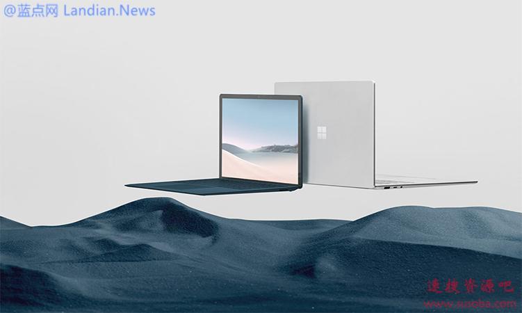 测试数据曝光微软将会发布搭载英特尔第十一代处理器的Surface Laptop