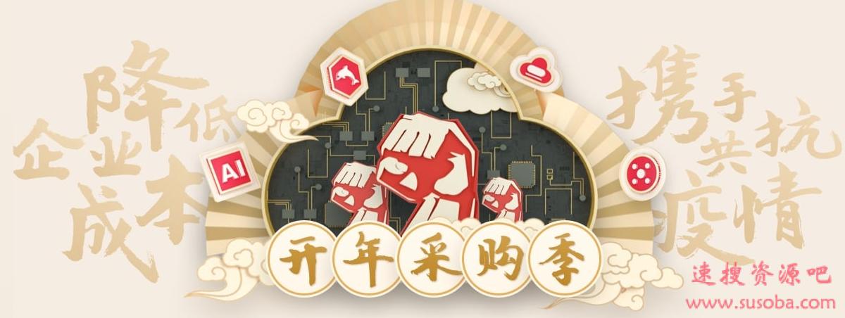 华为云服务器活动最高可免费用15个月 含国内服务器和香港免备案服务器
