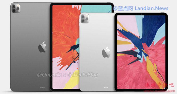 苹果或会在本月发布iPhone SE 2、全新iPad Pro、13英寸MacBook Pro