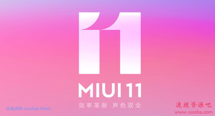 小米10系列开发版/稳定版出现较多问题 部分用户升级后变砖需售后维修