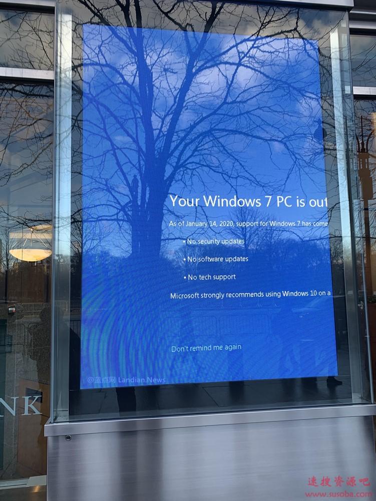 当Windows 7系统结束支持后全球各地出现的景象…