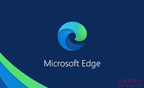 又安全了?谷歌撤掉了Edge浏览器访问Chrome 网上应用店时的安全警告
