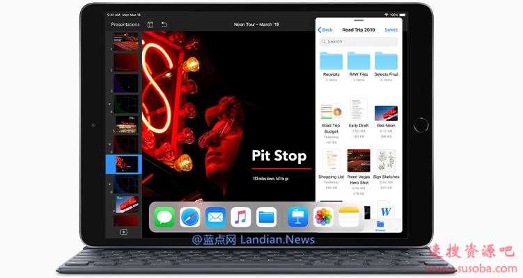 苹果宣布为去年3月到10月中生产的遇到黑屏问题的iPad Air提供免费维修