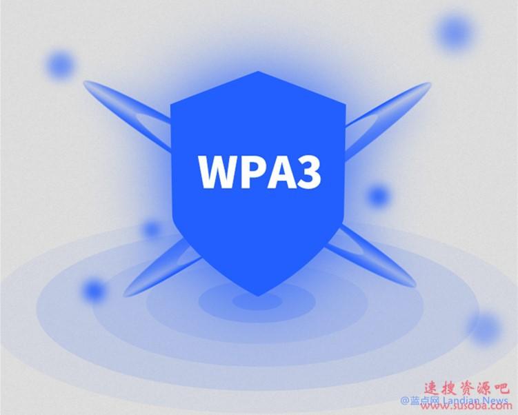 普联(TP-Link)开始预售WiFi 6千兆路由器 最低仅266元支持易展路由组网