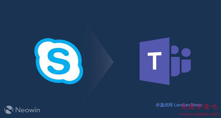 微软将在本月正式推出消费者版Skype与Microsoft Teams互通功能