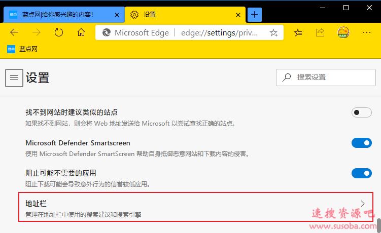 微软不再强制Microsoft Edge用户新标签页里必须使用必应搜索服务