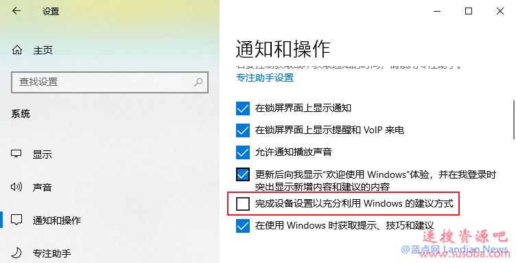 微软利用全屏弹窗广告向用户推荐Office 365和OneDrive等微软云产品