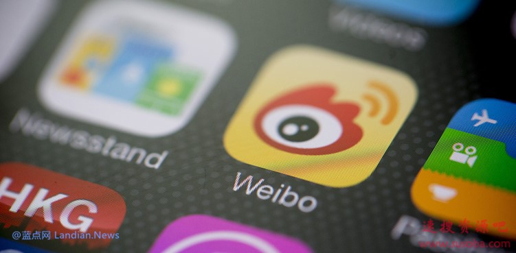 传新浪微博泄露5.38亿条信息在暗网标价出售 官方回应称并非微博渠道泄露