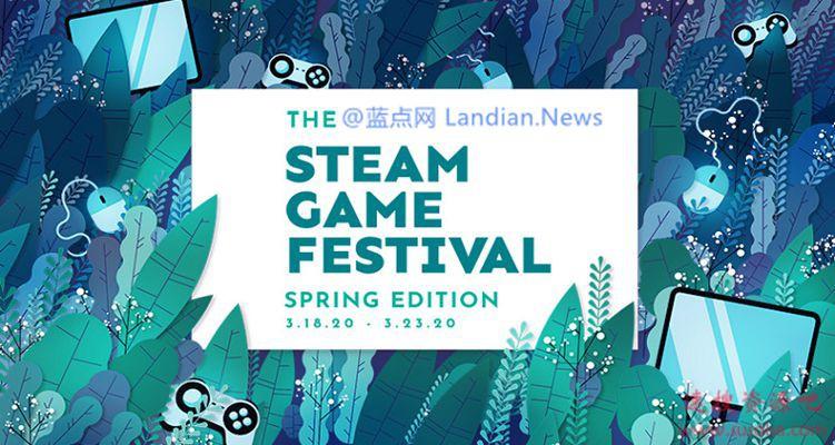Steam游戏节春季版现已开幕 可以免费试玩超过40多款即将发行的游戏