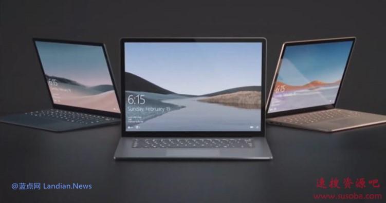 微软可能会在年底推出基于AMD芯片组的Microsoft Surface硬件设备