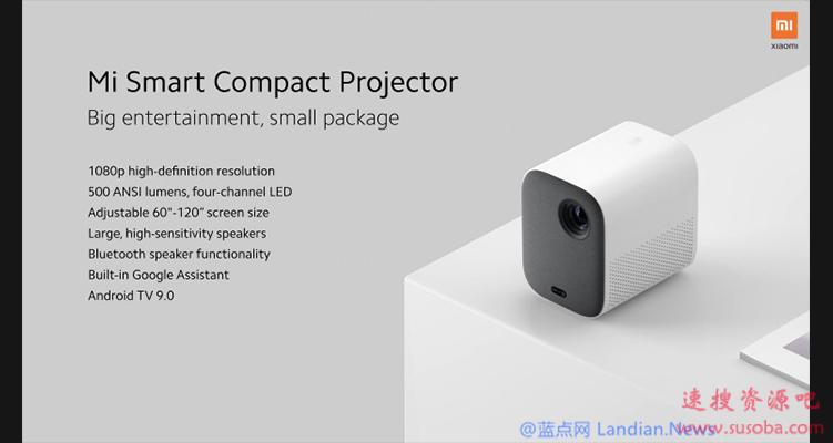 小米今日推出面向国际市场的Redmi Note 9S 同时发布投影仪和吸尘器