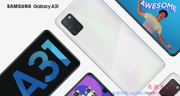 三星今日发布中端手机Galaxy A31 搭载后置矩形四摄和5000mAh大电池