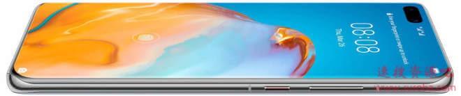 传华为年度新旗舰P40系列即将发售 搭载麒麟990 5G芯片起售价6100元