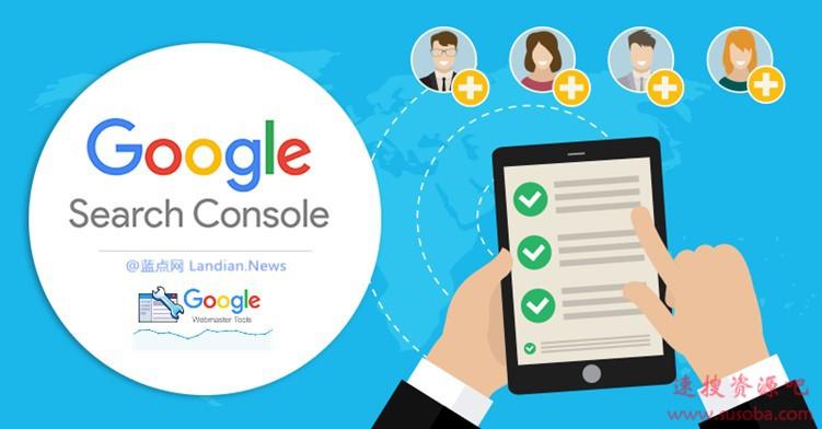 谷歌提醒企业不要在疫情期间直接关闭网站 否则待恢复后网站将被降权