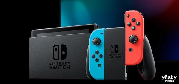 任天堂要气疯!Switch全系遭破解 下周量产