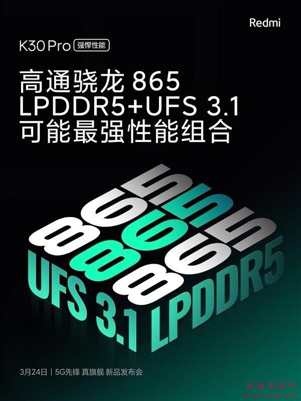 不止865/UFS 3.1闪存 Redmi K30 Pro亮点前瞻:售价超3000元
