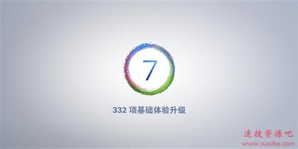 坚果R1、坚果Pro 2S正式推送Smartisan OS 7.0:支持大爆炸3.0