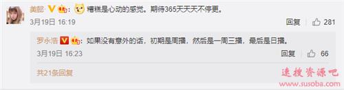 李佳琦迎来最强对手 罗永浩正式进军直播带货