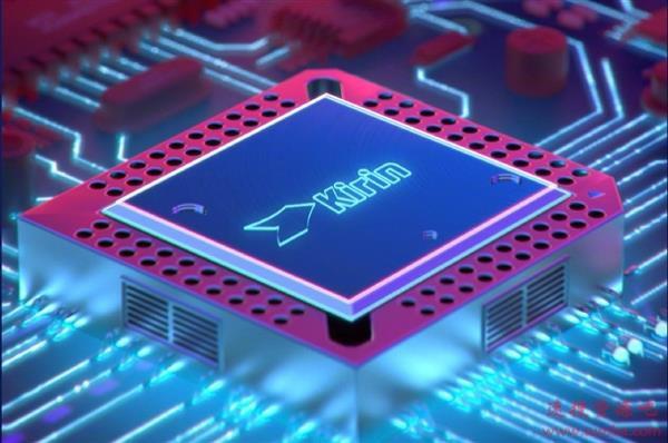 华为今年将量产2颗5nm芯片 Mate 40旗舰首发麒麟1020