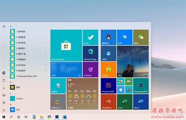 微软不做自己动手!教你换上Win10彩色磁贴