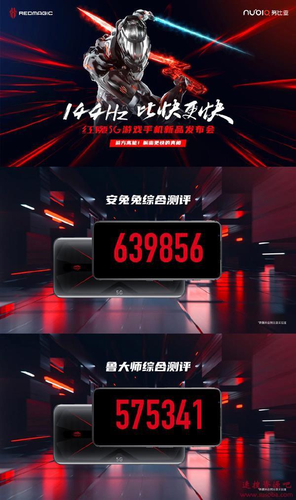 红魔5G跑分高达64万 努比亚嘲讽业界冰箱作弊:有失公允