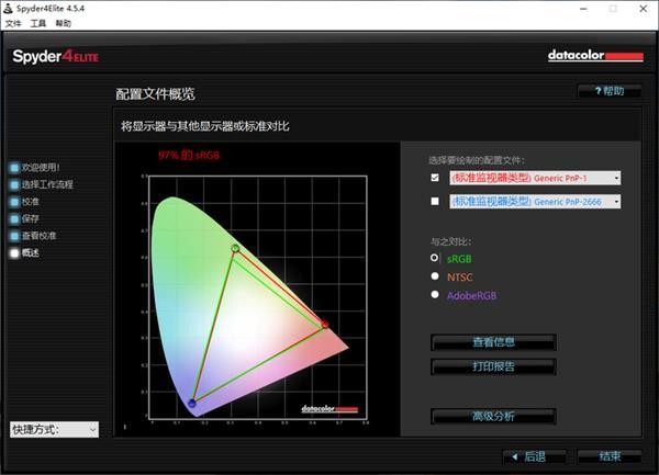 小米电视5 Pro 75英寸上手:以量子点技术打造的高端4K电视 9999元