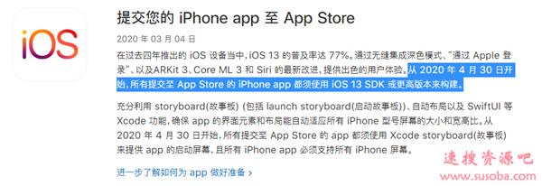 """iOS微信上线暗黑模式:是对苹果""""认怂""""吗?"""