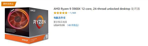 锐龙9 3900X美亚8折促销!锐龙9 3800X国内优惠幅度更大
