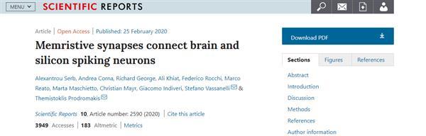 """神经电子互联网诞生 马斯克的""""第三层大脑""""实现了?"""