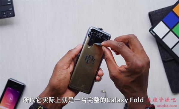 2800元折叠屏手机能用吗?完全就是骗局