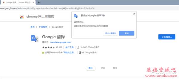 全球首款区块链浏览器是啥名堂?傲游6首发体验