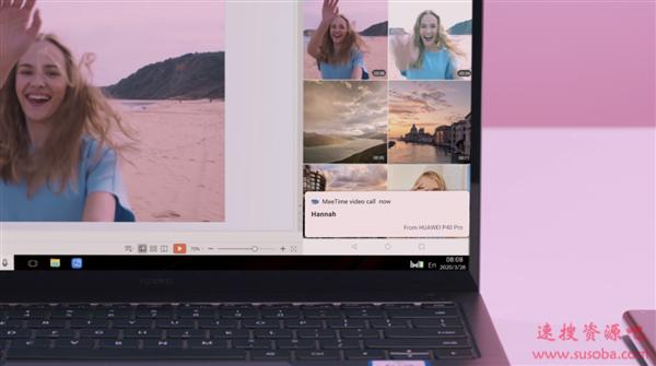 华为P40+最新MateBook X Pro 2020年最强生产力平台来了