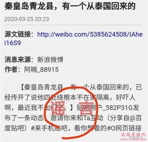 感染新冠肺炎要终生吃药?WHO认为中国新冠疫情二次爆发?