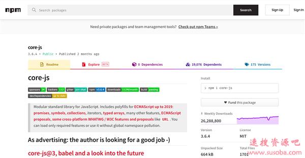core-js作者入狱18个月:2600万次周下载的开源项目何去何从?