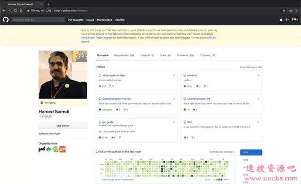 GitHub封禁自家开源项目引众怒:CEO公开道歉、开发者们不买账