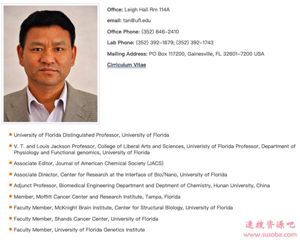 中国在美顶级科学家回国:研发出新冠病毒快速检测法