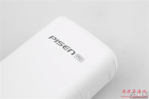 氮化镓新成员:品胜65W PRO充电器体验