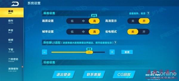 OPPO Find X2 Pro续航实测:3K+120Hz足够用一天