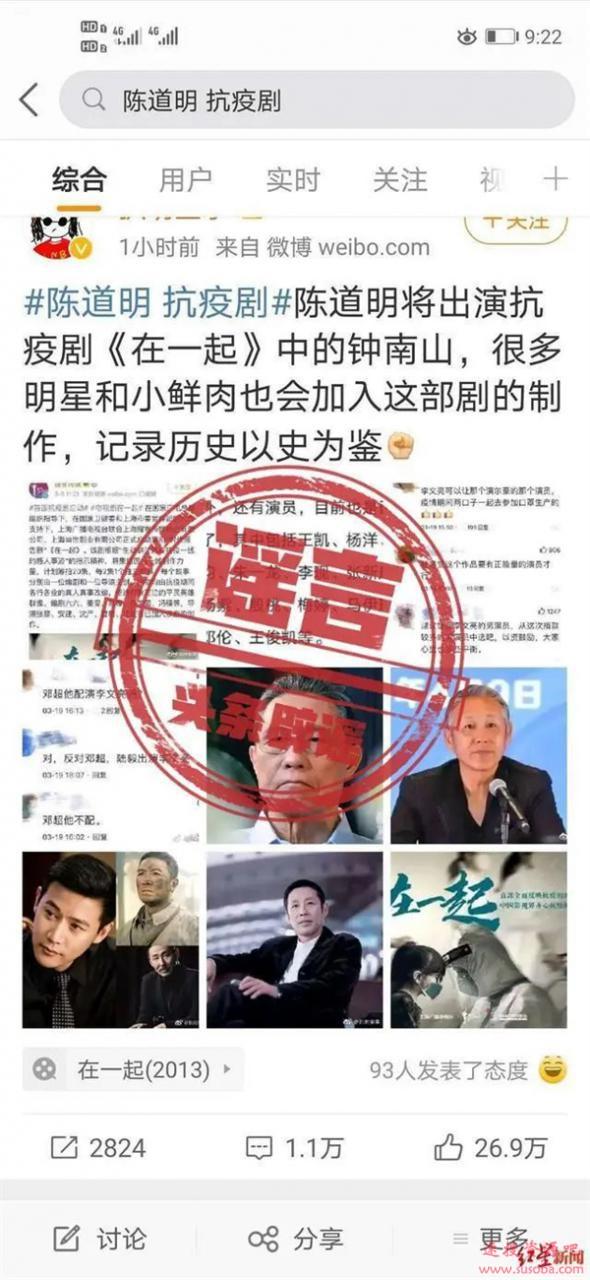 武汉新冠肺炎病人不再免费治疗?40万元都要自己承担?